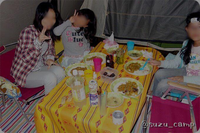 那須野が原公園オートキャンプ場 夕飯