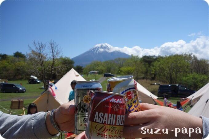 富士山に乾杯