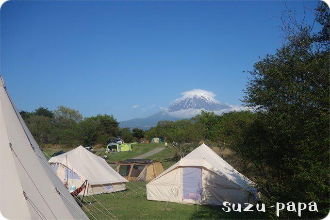 富士山とウトガルド