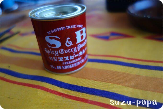 SBカレー粉