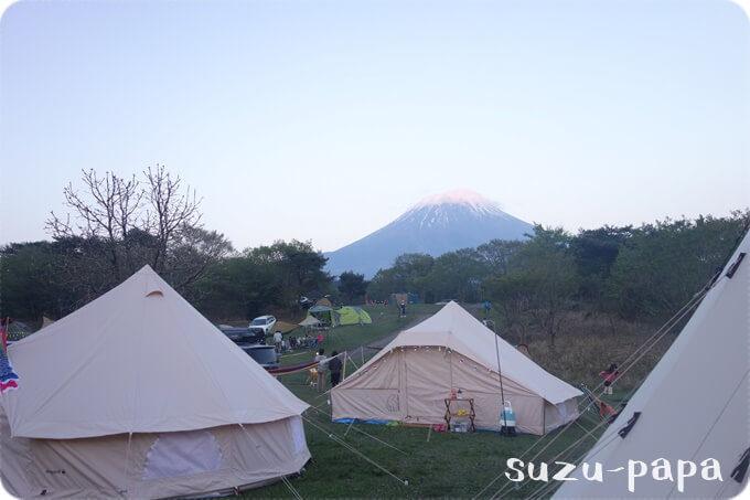 ウトガルドと富士山