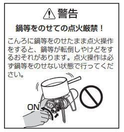ST-310注意