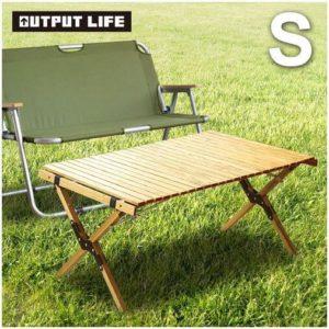 アウトプットライフのロールトップテーブル