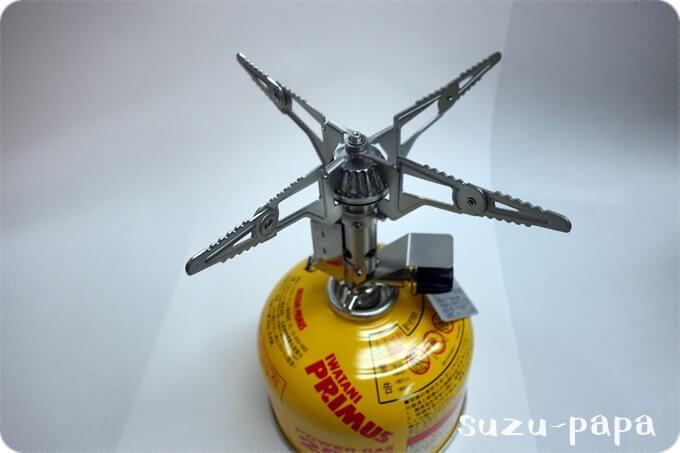 P-153ウルトラバーナー