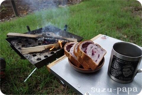 焚火と朝食