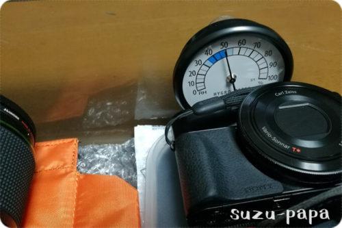 収納BOX 湿度計