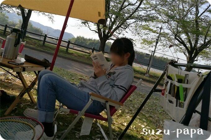 キャンプで読書