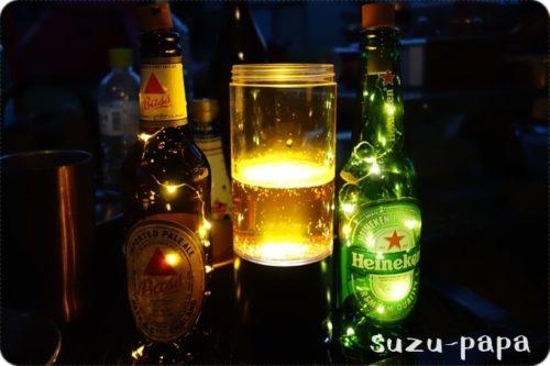 ジュエリーライト+ビール瓶+ランタンスピーカーボトル