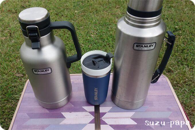 スタンレー水筒+GOタンブラー