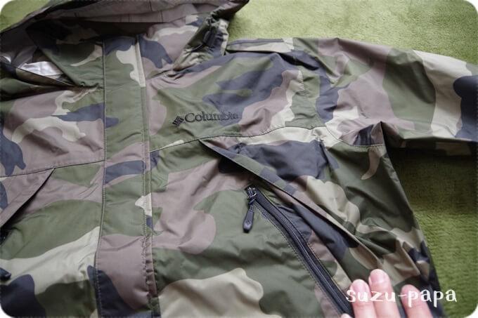 Columbiaレインスーツポケット