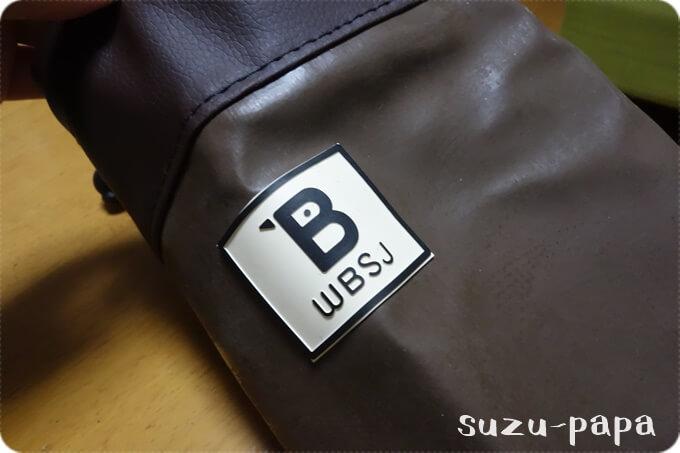 バードウォッチング長靴 ロゴ拡大