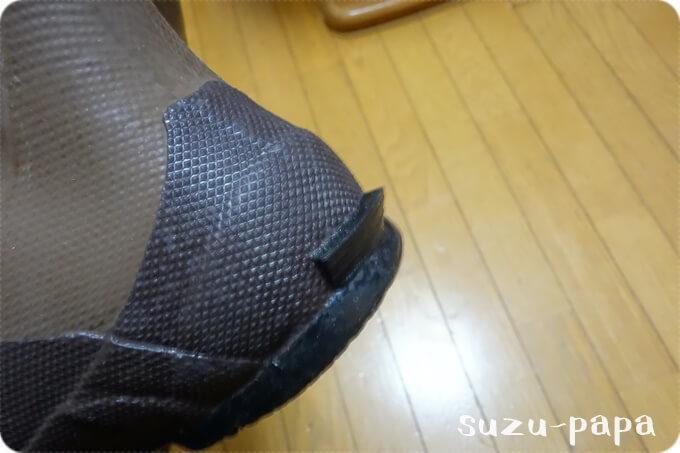 バードウォッチング長靴 かかと