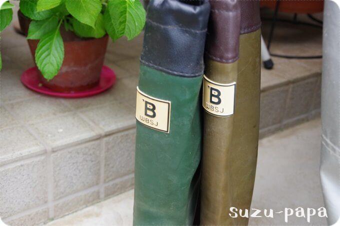 バードウォッチング長靴 ブラウンとグリーン