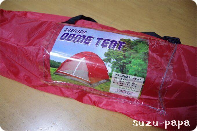 格安テント 収納袋