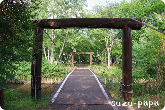 菖蒲ヶ浜キャンプ場 橋