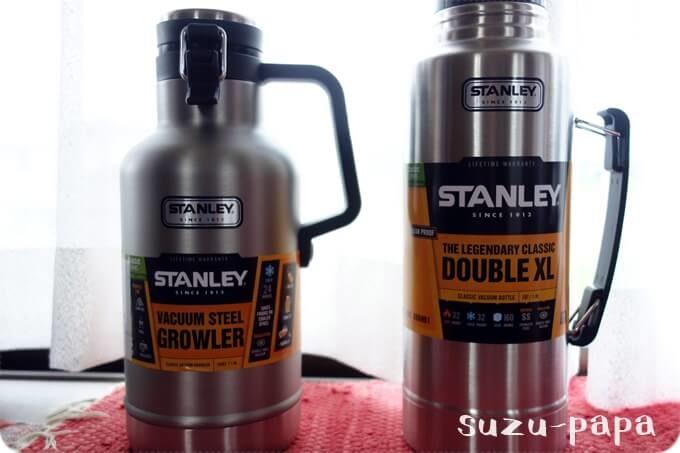 STANLEYボトルとグロウラー