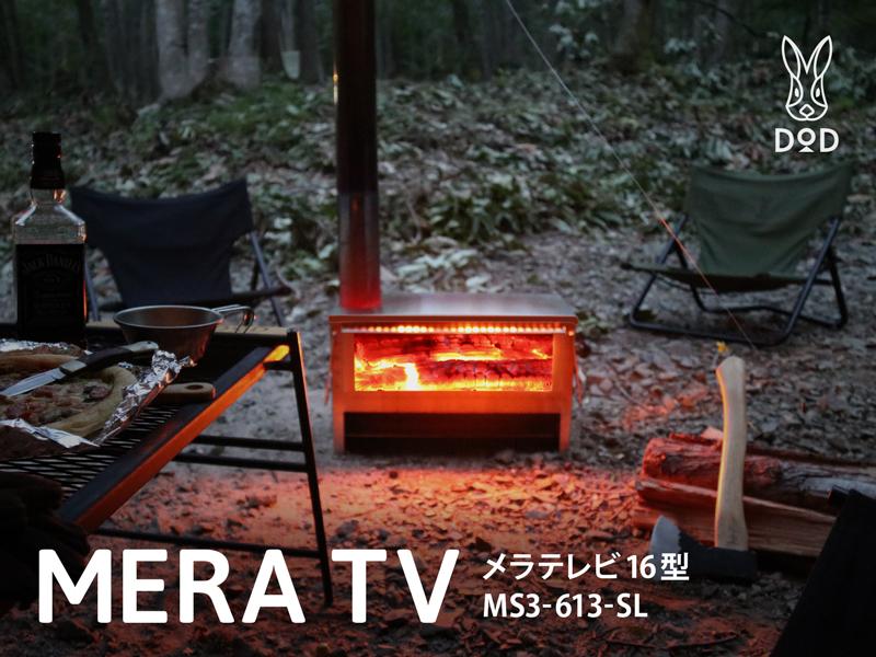 メラテレビ15