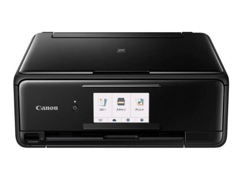 CANON PIXUS TS8130