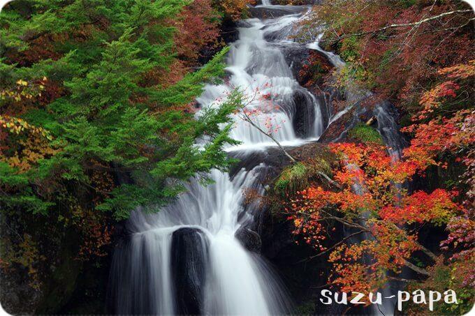 龍頭の滝 紅葉
