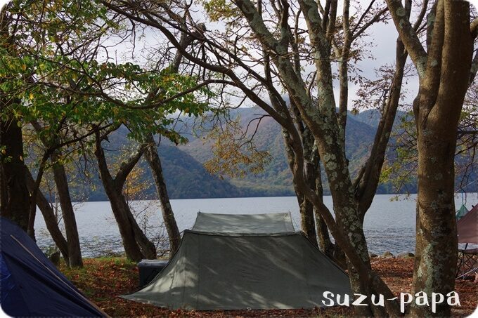 湖畔 パップテント