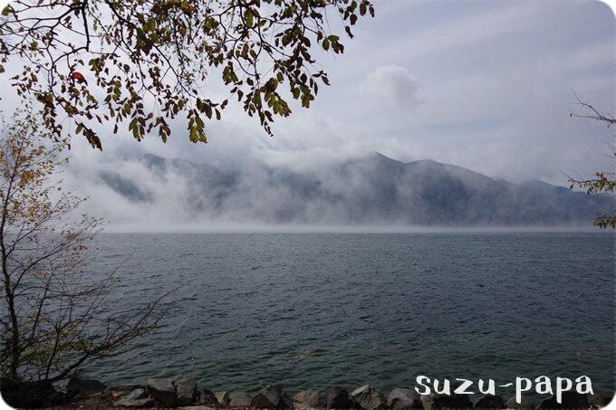 中禅寺湖 霧発生