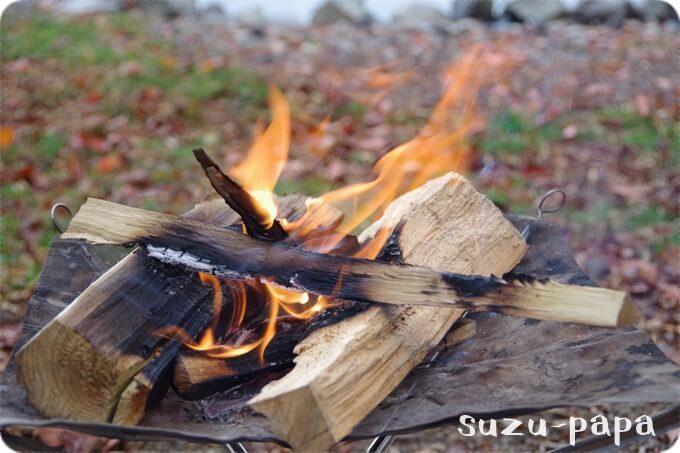 焚き火始めました。