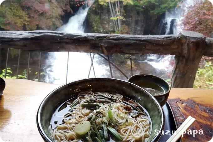 龍頭の滝 蕎麦