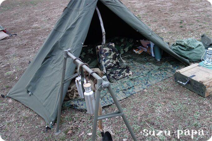 米軍担架スタンド