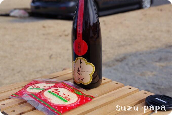 プレゼント日本酒