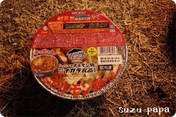 ホルモン鍋うどん ナガラ食品