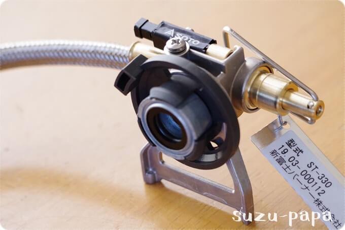 ST-330fusion