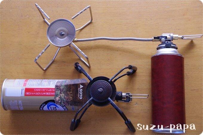 ST-330fusion ST-310比較