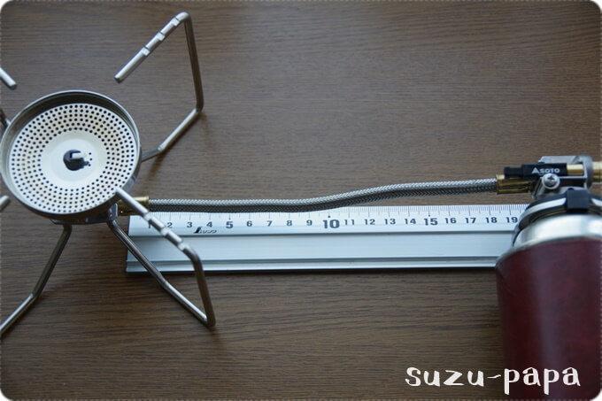 ST-330fusionホース長
