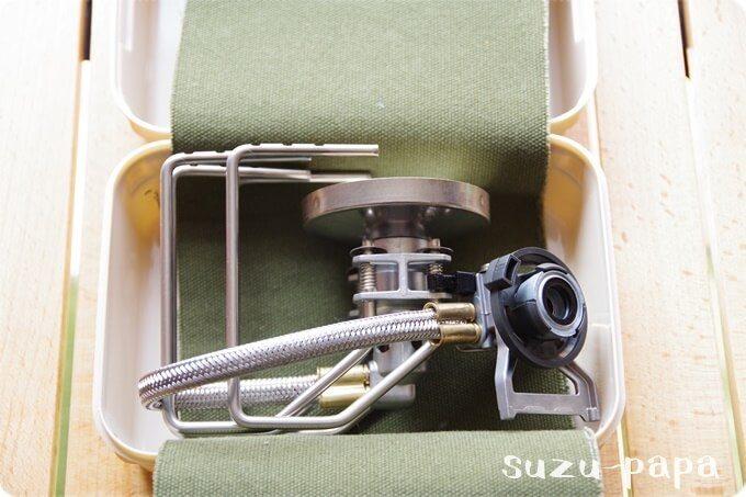 ST-330fusion ケース