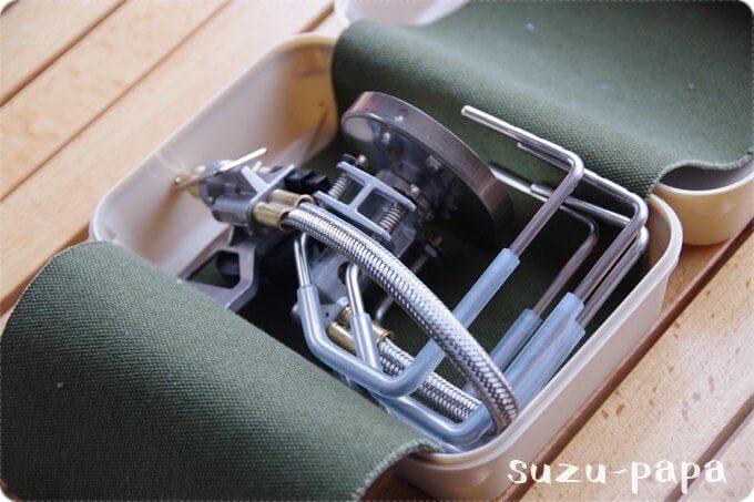 ST-330 シリコンチューブ装着