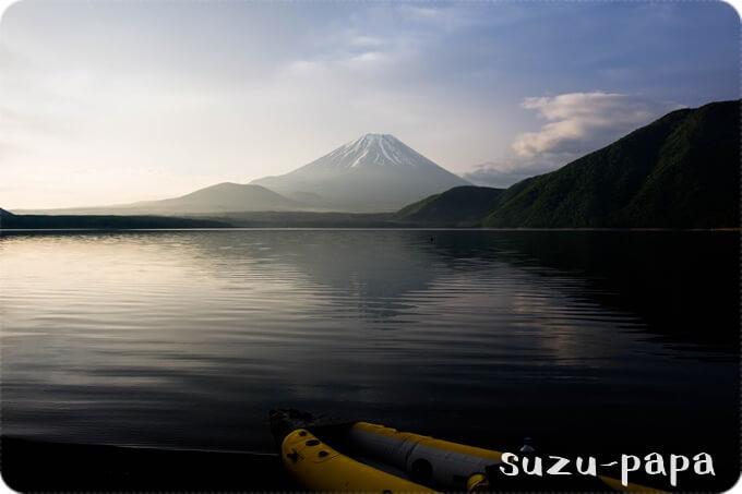 浩庵 富士山 朝日