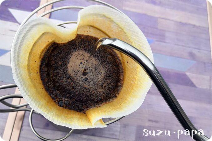 浩庵 コーヒー