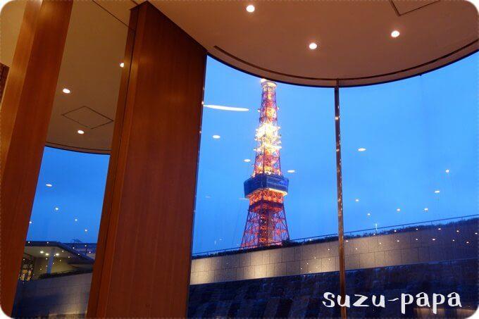 ロビーラウンジ 東京タワー
