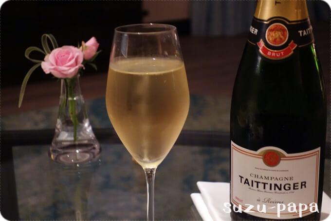 ルームサービス シャンパン