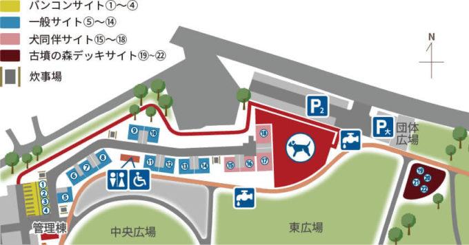 三王山ふれあい公園キャンプ場 マップ