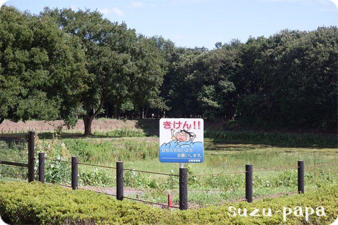 三王山ふれあい公園キャンプ場