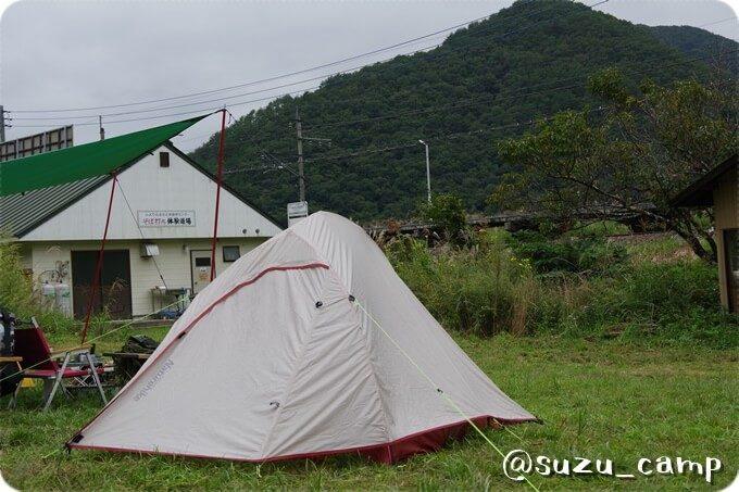 みよりふるさと体験村キャンプ場 設営