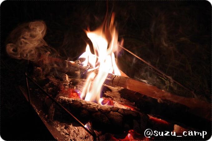 みよりふるさと体験村キャンプ場 焚火