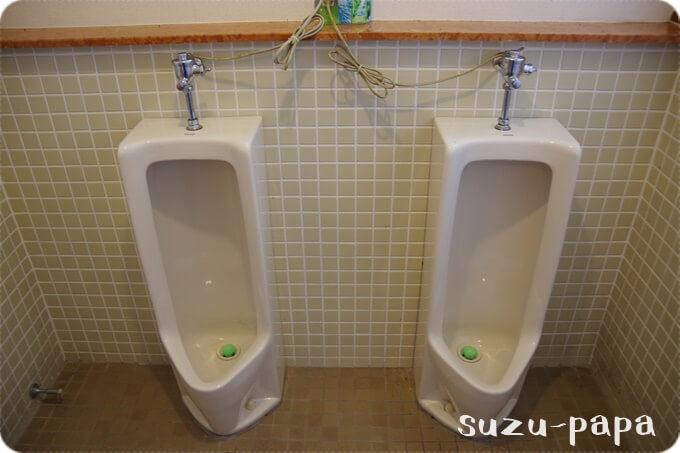 みよりふるさと体験村 トイレ