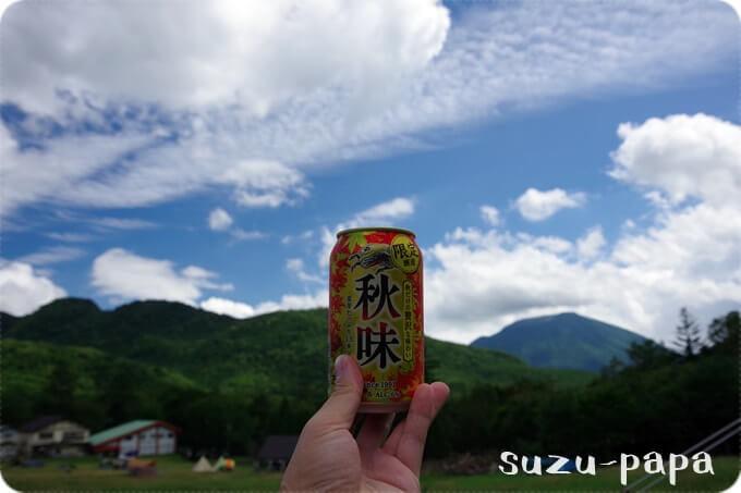 日光湯元キャンプ場 ビール
