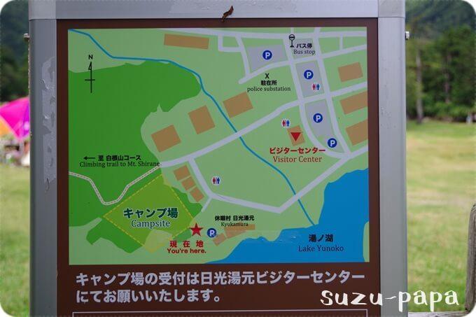 湯元キャンプ場 マップ
