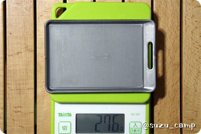 BE-PAL付録 肉厚鉄板mini 重量