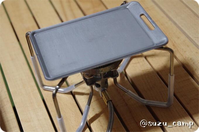 BE-PAL付録 肉厚鉄板mini FUSION
