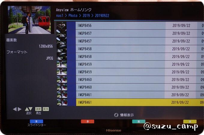 ハイセンス 32BK1