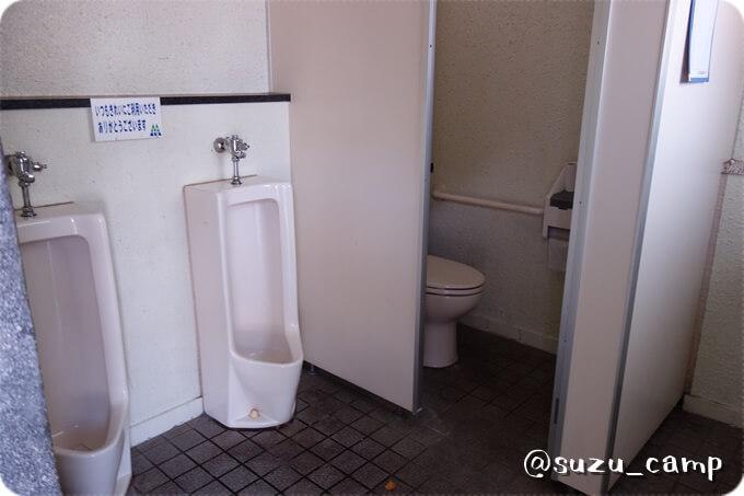 中三依温泉駅トイレ